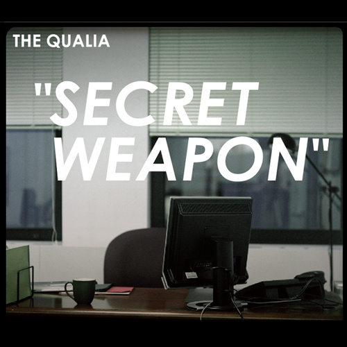 the_qualia_secret_weapon_cover
